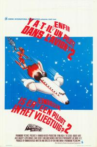Airplane 2: The Sequel - 27 x 40 Movie Poster - Belgian Style A
