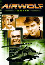 Airwolf - 11 x 17 Movie Poster - Style A