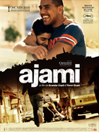 Ajami - 11 x 17 Movie Poster - French Style A