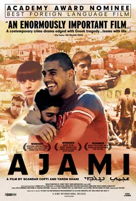 Ajami - 43 x 62 Movie Poster - Bus Shelter Style A