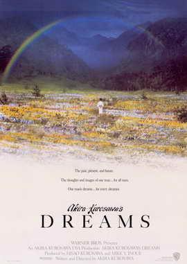 Akira Kurosawa's Dreams - 11 x 17 Movie Poster - Style A