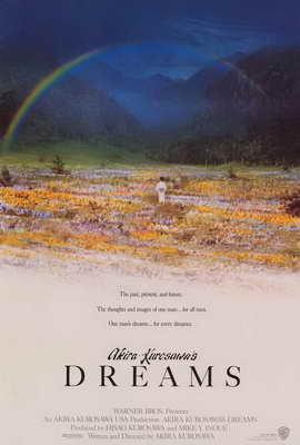 Akira Kurosawa's Dreams - 27 x 40 Movie Poster - Style A