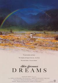 Akira Kurosawa's Dreams - 43 x 62 Movie Poster - Bus Shelter Style A