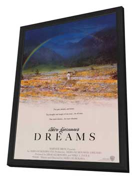 Akira Kurosawa's Dreams - 27 x 40 Movie Poster - Style A - in Deluxe Wood Frame