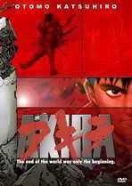 Akira - 27 x 40 Movie Poster - Style C