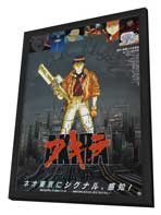 Akira - 11 x 17 Movie Poster - Japanese Style A - in Deluxe Wood Frame