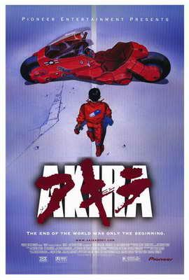 Akira - 27 x 40 Movie Poster - Style B