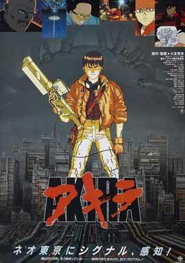 Akira - 11 x 17 Movie Poster - Japanese Style A