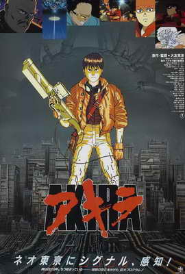Akira - 27 x 40 Movie Poster - Japanese Style A