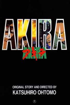 Akira - 11 x 17 Movie Poster - Japanese Style B