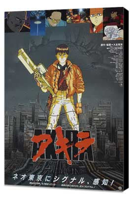 Akira - 11 x 17 Movie Poster - Japanese Style A - Museum Wrapped Canvas
