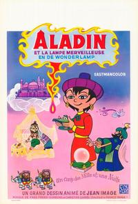 Aladdin and His Magic Lamp - 11 x 17 Movie Poster - Belgian Style A