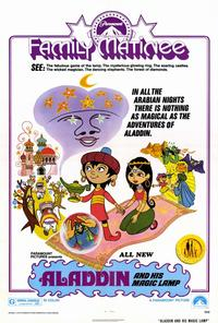 Aladdin and His Magic Lamp - 27 x 40 Movie Poster - Style A
