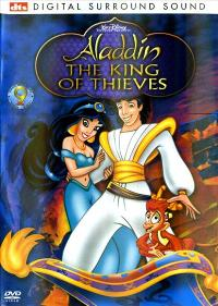 Aladdin and The King of Thieves - 11 x 17 Movie Poster - Style B