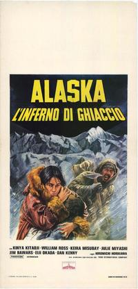 Alaskan Wilderness Adventure - 11 x 17 Movie Poster - Style B