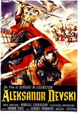 Alexander Nevsky - 11 x 17 Poster - Foreign - Style A
