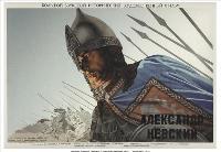Alexander Nevsky - 11 x 17 Movie Poster - Style A