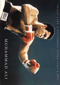 Muhammad Ali - Sports Poster - 24 x 34 - Style A