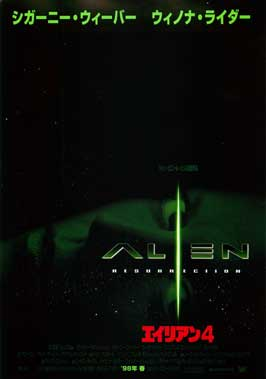 Alien: Resurrection - 11 x 17 Movie Poster - Japanese Style A