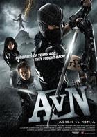 Alien Vs. Ninja - 11 x 17 Movie Poster - Style A