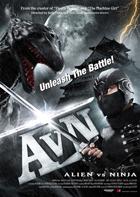 Alien Vs. Ninja - 11 x 17 Movie Poster - Style B