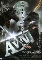 Alien Vs. Ninja - 27 x 40 Movie Poster - Japanese Style A