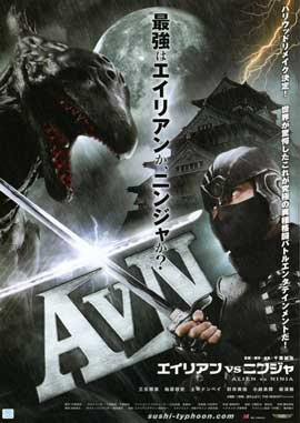 Alien Vs. Ninja - 11 x 17 Movie Poster - Japanese Style B