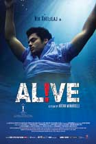 Alive! - 11 x 17 Movie Poster - UK Style A
