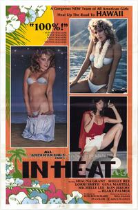 All-American Girls 2: In Heat - 27 x 40 Movie Poster - Style A