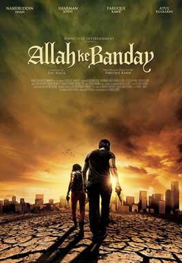Allah Ke Banday - 11 x 17 Movie Poster - Style A