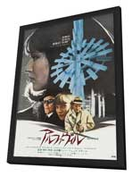 Alphaville - 27 x 40 Movie Poster - Japanese Style A - in Deluxe Wood Frame
