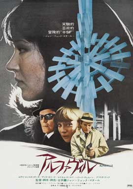 Alphaville - 43 x 62 Movie Poster - Japanese Style A