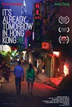 """Already Tomorrow in Hong Kong"" Movie Poster"