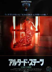 Altered States - 11 x 17 Movie Poster - Japanese Style A