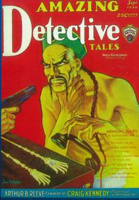 Amazing Detective Tales (Pulp) - 11 x 17 Pulp Poster - Style A