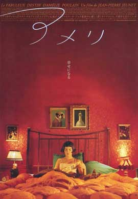 Amelie - 11 x 17 Poster - Foreign - Style B