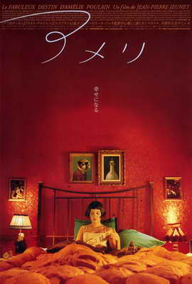 Amelie - 27 x 40 Movie Poster - Japanese Style A