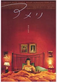 Amelie - 43 x 62 Movie Poster - Bus Shelter Style B