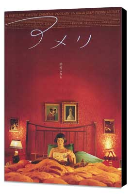 Amelie - 27 x 40 Movie Poster - Japanese Style A - Museum Wrapped Canvas