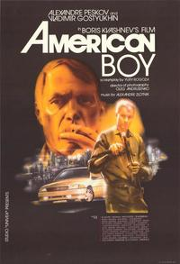 American Boy - 27 x 40 Movie Poster - Russian Style A