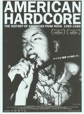 American Hardcore - 11 x 17 Movie Poster - Style A
