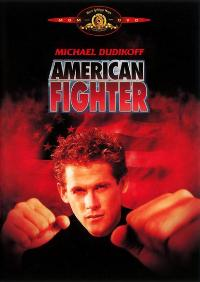 American Ninja - 27 x 40 Movie Poster - German Style A