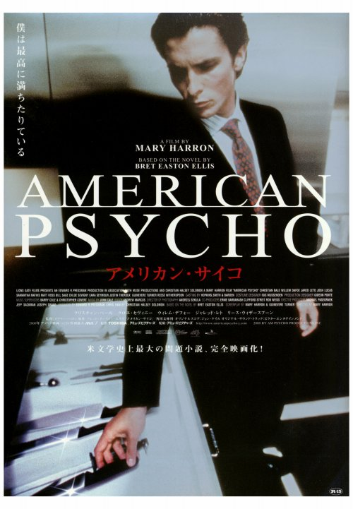 american psycho movie posters from movie poster shop
