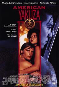 American Yakuza - 11 x 17 Movie Poster - Style A