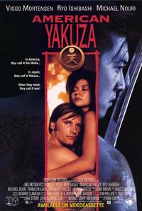 American Yakuza - 27 x 40 Movie Poster - Style A