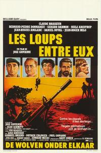 Among Wolves - 11 x 17 Movie Poster - Belgian Style A