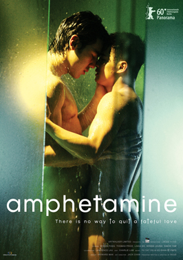 Amphetamine - 27 x 40 Movie Poster - German Style A