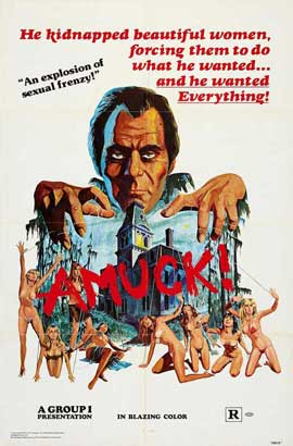 Amuck - 11 x 17 Movie Poster - Style A