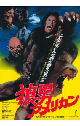 An American Werewolf in London - 11 x 17 Movie Poster - Japanese Style A