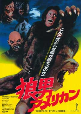 An American Werewolf in London - 27 x 38 Movie Poster - Japanese Style A